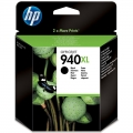 Cartus cerneala Original HP Black 940XL, compatibil OfficeJet Pro 8000/8500, 2200pag (C4906AE)