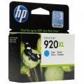 Cartus cerneala Original HP Cyan 920XL, compatibil OfficeJet 6000/6500/7000/7500, 700pag (CD972AE)